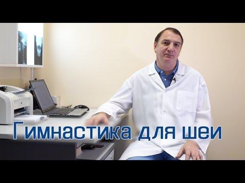 Как лечить шейный остеохондроз лечение