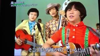 昭和44年のヒット曲 歌手:はしだのりひことシューベルツ 作詞:北山修 ...