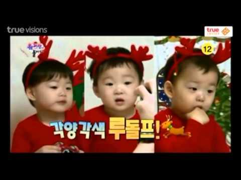 Room Service News | 30-12-2557 ปฏิทินลูกแฝด สาม