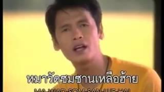 KARA] วาสนาหมาวัด ชัย ศิริชัย YouTube(360p)