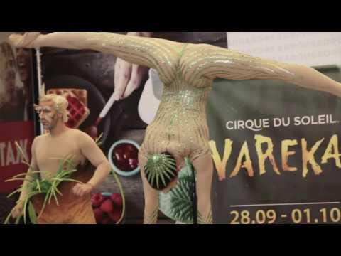Артисты легендарного Cirque du Soleil побывали в Минске с перфомансом