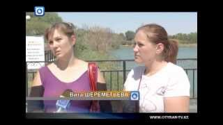 На озере в дендропарке Шымкента затонул катамаран(На озере в дендропарке затонул катамаран, об этом нам сообщили сестры Вита и Влада Шереметьевы, которые..., 2012-08-10T14:35:18.000Z)