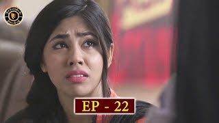 Lashkara Episode 22 - Top Pakistani Drama