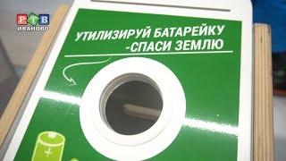 Раздельный сбор мусора: с чего начать