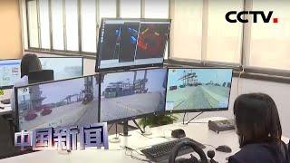 [中国新闻] 5G一年间 生活如何改变?| CCTV中文国际