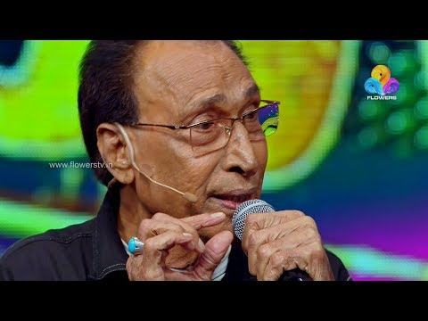 Comedy Super Nite - 2 with of Eranholi Moosa │Flowers│CSN# 236