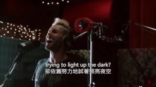 Adam Levine - Lost Stars (From Begin Again OST) (中文字幕) (曼哈頓戀習曲 主題曲)