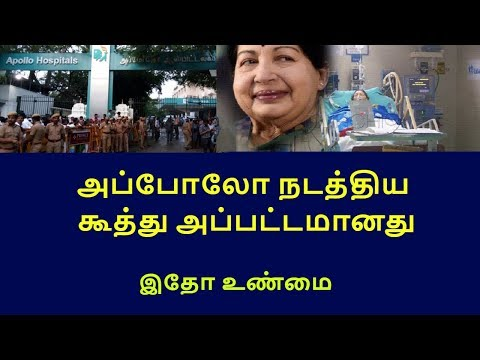 virtual visits to icu from anywhere in the world|tamilnadu political news|live news tamil