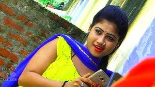 भौउजी तोर बहिनिया | New Khortha Video Song 2017 | Singer - Rasu Das | Pinky and Misti Priya