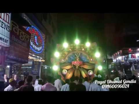 DEVA SHREE GANESHA BY PAYAL DJ DHUMAL GONDIA