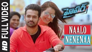 Hyper Songs | Naalo Nenenaa Full Video Song | Ram Pothineni, Raashi Khanna | Ghibran
