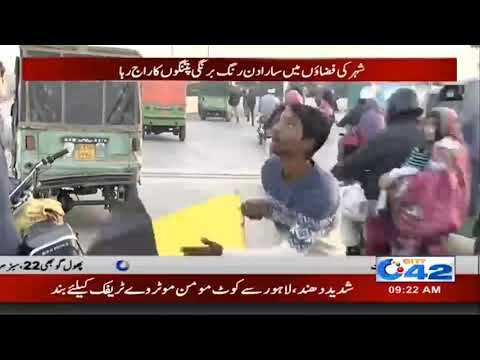 Lahori Flying Kites on Holiday Before Basant | City 42