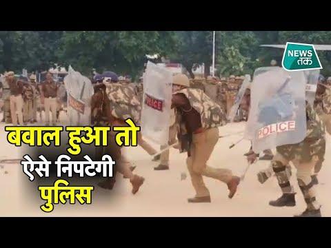 Ayodhya पर फैसले की घड़ी, पुलिस ने खुद पर क्यों बरसवाए पत्थर? EXCLUSIVE