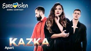 KAZKA – Apart – Национальный отбор на Евровидение-2019. Второй полуфинал