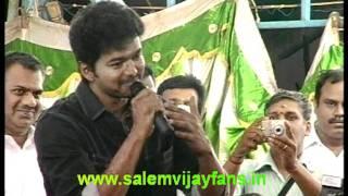 Vijay's Speech at Salem Welfare Meet :HD Part 1