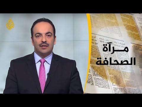 مرآة الصحافة الأولى 15/12/2018  - نشر قبل 8 ساعة