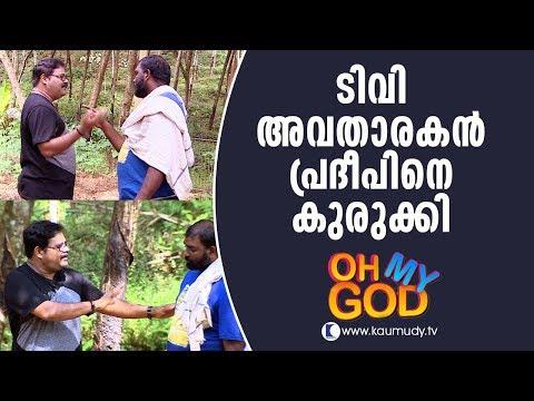Oh My God Team pranks Salt and Pepper Anchor/Actor Pradeep Prabhakar   Funny Episode