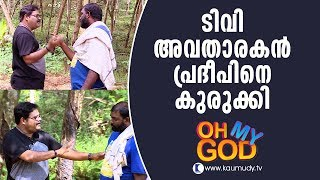 Oh My God Team pranks Salt and Pepper Anchor/Actor Pradeep Prabhakar | Funny Episode