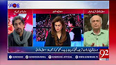 92 At 8 | 23rd October 2017 | 92 News
