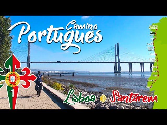 CAMINO PORTUGUÉS (Central y Costa) - ETAPA 1