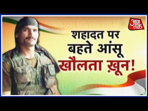 Youth At Martyred Soldier Sudheesh Kumar's Village Ready To Teach Pakistani Army A Lesson