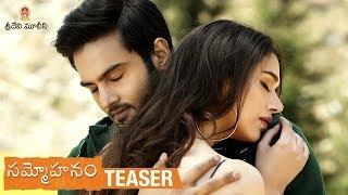 Sammohanam (Teaser) featuring Sudheer Babu - Aditi Rao - Mohanakrishna Indraganti