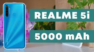 Обзор Realme 5i — бюджетный смартфон с аккумулятором на 5000 мАч