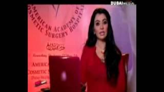 الدكتورة جيهان عبدالقادر في برنامج أحلى بأي ثمن تتحدث عن الأطباء المزيفيين في طب الجمال Thumbnail