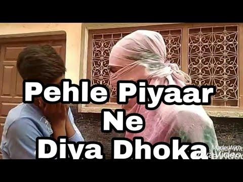 Pehle Piyaar Ne Diya Dhoka II part1 II Rockstar Kush II