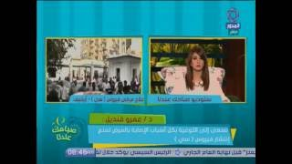 فيديو.. الطب الوقائي: مصر ستصبح خالية من