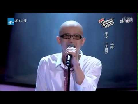 All Coaches Shocked The Most Amazing Voice From Singer: Ping An The Voice Of China Season 1