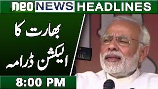 Narendra Modi Election Stunt   Neo News Headlines 8:00 PM   15 February 2019