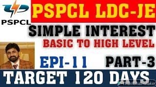 LIVE 🔴 PSPCL-PATWARI MATHS EPISODE-10 // SIMPLE INTEREST PART-3// TARGET  -120 DAYS