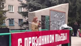 9 мая в Чкаловском
