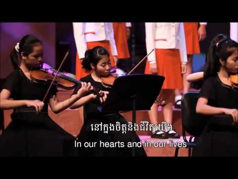 Cambodia for Christ by Hosanna Ensemble Choir Khmer English Lyrics