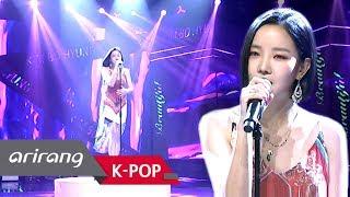 Download Howl Howl Kim Bo Hyung MP3, 3GP, MP4