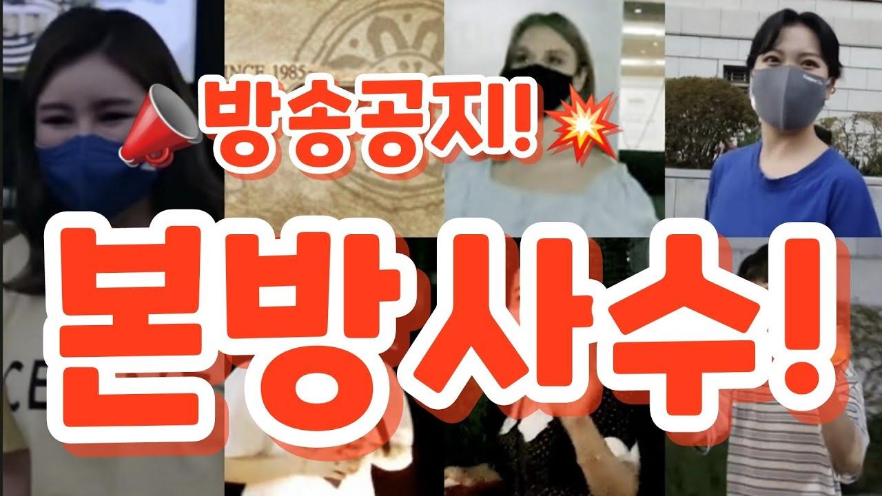 📣방송공지: 화려한 출연진~ 본방사수!💥(출연:송가인.신미래.박서진.요요미.마리아.윤서령) 8월 15일 트로트닷컴