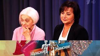 Мужское / Женское - Итоги-2017. Часть 1. Выпуск от 29.12.2017