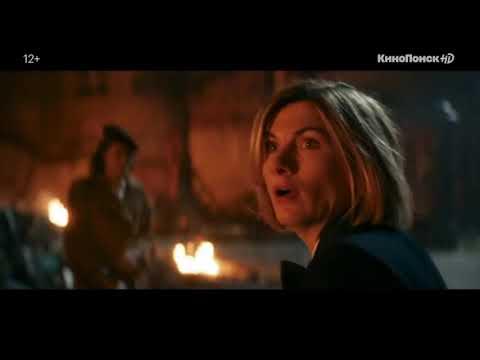 12 сезон сериала «Доктор кто»