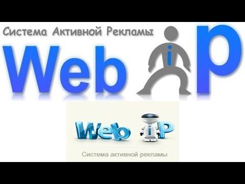Реклама раскрутка чужих сайтов продвижение сайта в Борисоглебск