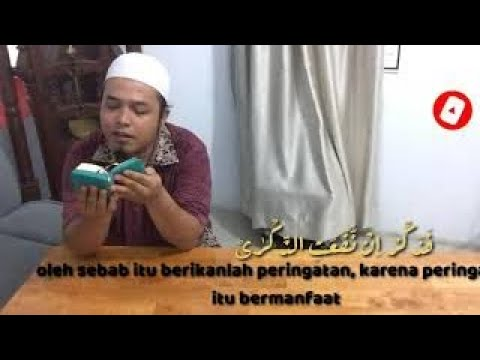 surah-al-a'la