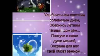 Арестанская душа Аркадий Кобяков