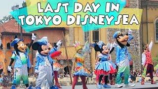 TOKYO DISNEY TRIP | Last Day in Tokyo DisneySea | Day Five Part One