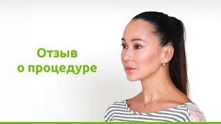 Евгения Игумнова, отзыв о процедуре