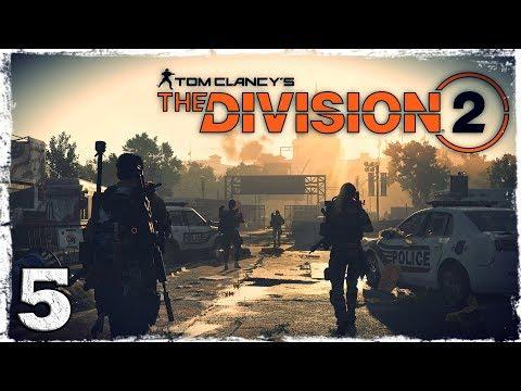 Смотреть прохождение игры [Coop] Tom Clancy's The Division 2 (PRIVATE BETA). #5: Койотка.