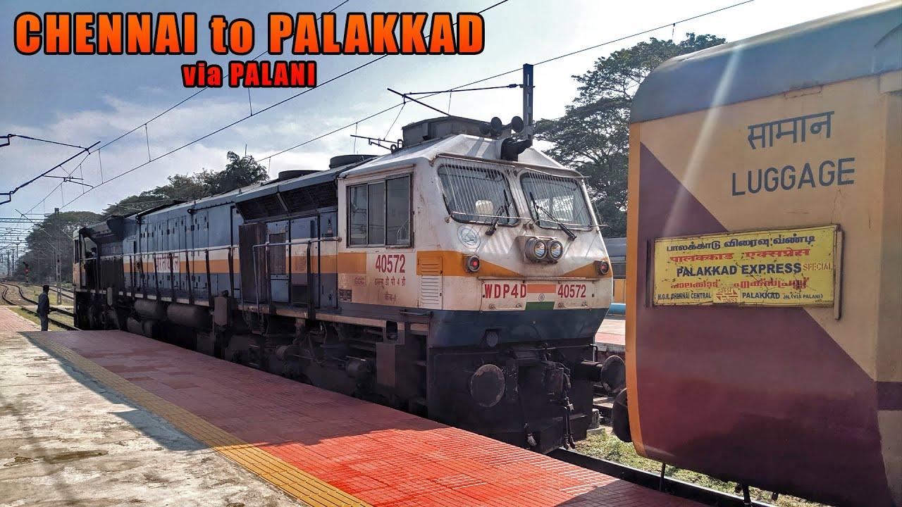 CHENNAI to PALAKKAD via PALANI : Train Journey Highlights