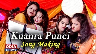 Kumar Punei Festive Song Making | Shooting Set Masti - Pragyan, Antara, Amrita & Sanchita
