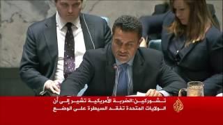 التحالف يستهدف قوات النظام السوري وتجاذب أميركي روسي