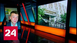 Глава Якутска решила продать здания мэрии - Вести с Алексеем Казаковым