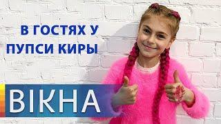 В гостях у Пупси Киры. Как в Украине создают YouTube каналы для детей